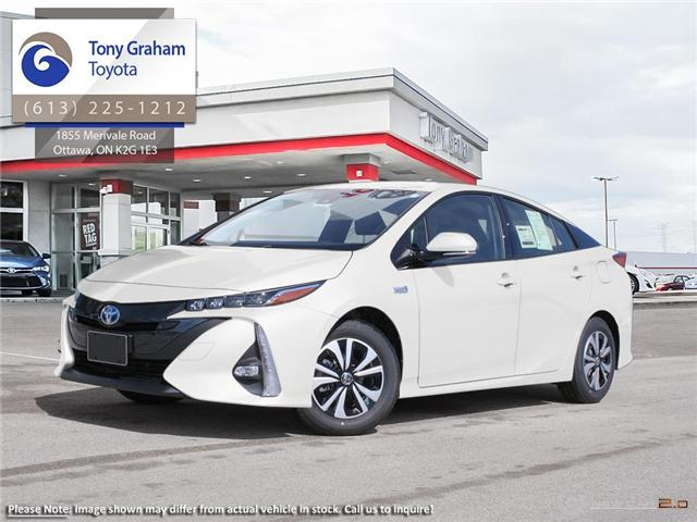 2018 Toyota Prius Prime Upgrade (Stk: 57345) in Ottawa - Image 1 of 22