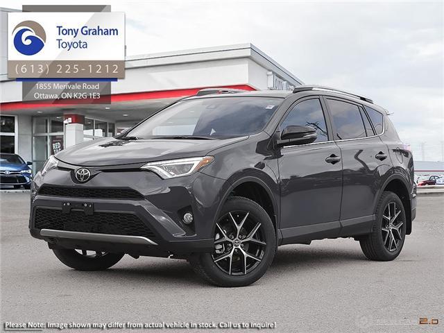 2018 Toyota RAV4 SE (Stk: 57189) in Ottawa - Image 1 of 21