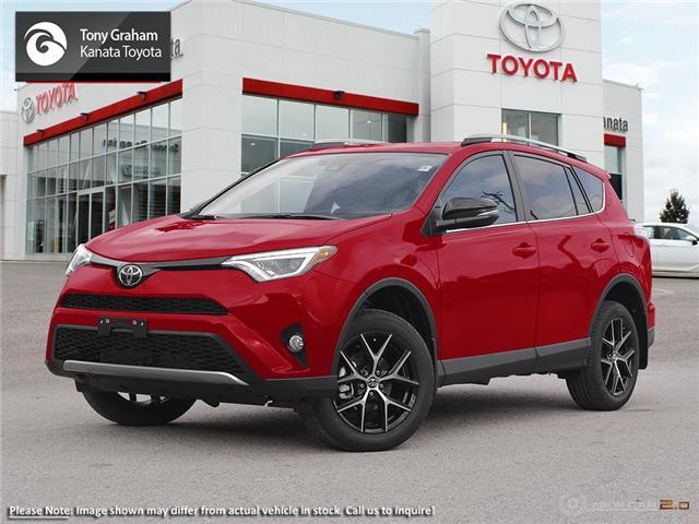2018 Toyota RAV4 SE (Stk: 88315) in Ottawa - Image 1 of 23