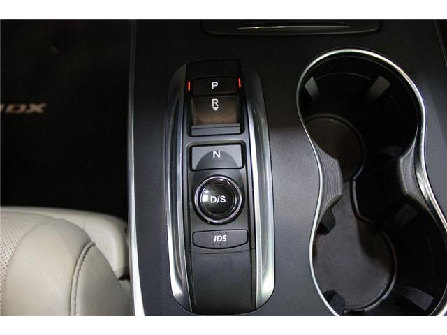 2016 Acura MDX Technology Package (Stk: 504832) in Vaughan - Image 27 of 30
