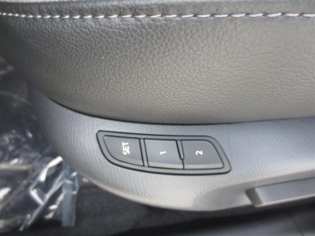 2019 Mazda CX-3 GT (Stk: M19025) in Steinbach - Image 21 of 22