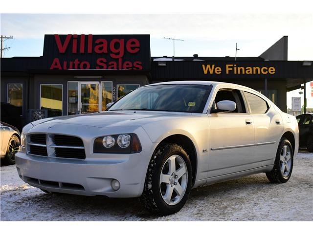 2010 Dodge Charger SXT (Stk: P35887) in Saskatoon - Image 1 of 19