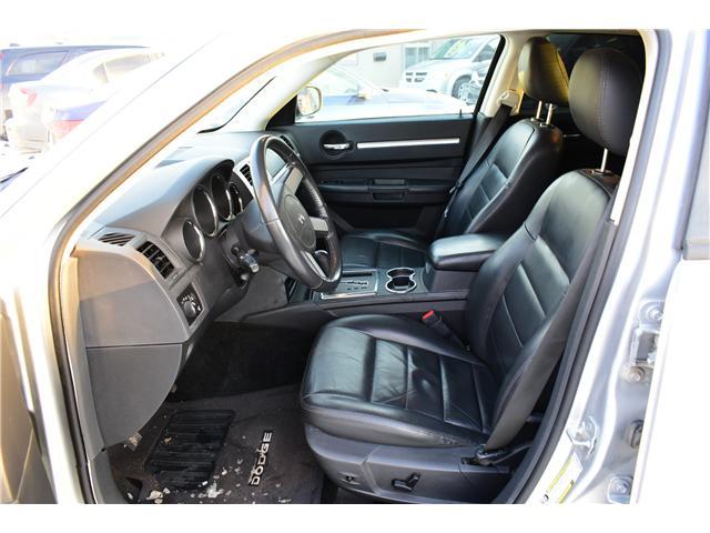 2010 Dodge Charger SXT (Stk: P35887) in Saskatoon - Image 9 of 19