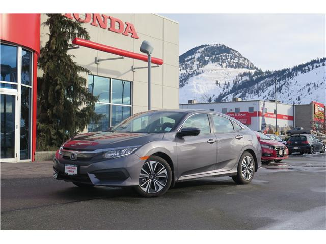 2018 Honda Civic LX (Stk: N13923) in Kamloops - Image 1 of 14