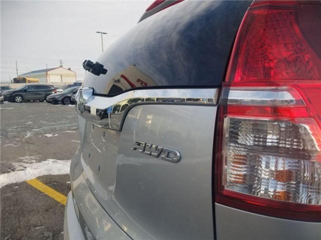 2015 Honda CR-V EX-L *EX-L* Heated Seats, Rear Camera, Sunroof* at $24499 for sale in Calgary ...