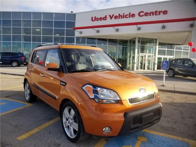 2011 Kia Soul  (Stk: U184430V) in Calgary - Image 1 of 23