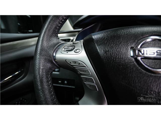 2015 Nissan Murano SV (Stk: PT18-362) in Kingston - Image 16 of 34