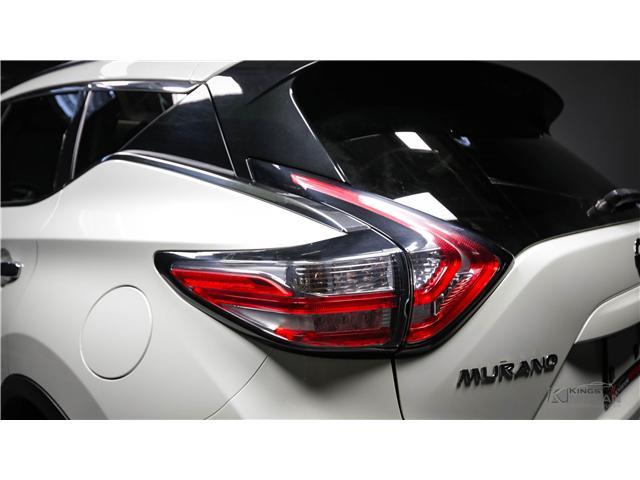 2015 Nissan Murano SV (Stk: PT18-362) in Kingston - Image 34 of 34