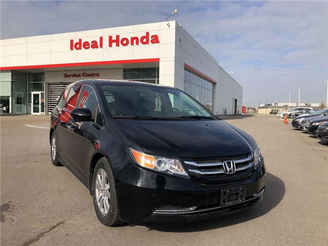 2015 Honda Odyssey EX-L (Stk: I181638A) in Mississauga - Image 1 of 18