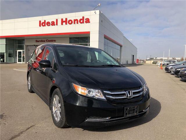 2015 Honda Odyssey EX-L (Stk: I181638A) in Mississauga - Image 5 of 18