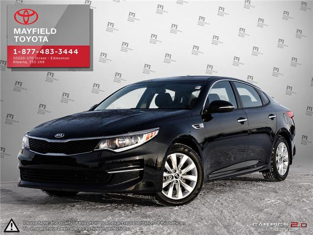2017 Kia Optima LX+ (Stk: 184262) in Edmonton - Image 1 of 20