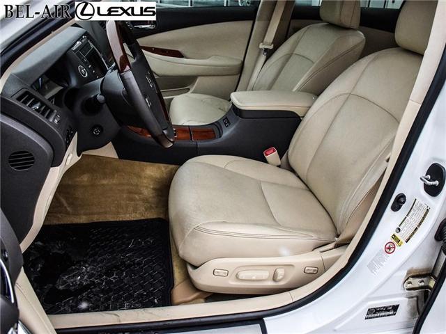 2011 Lexus ES 350 Base (Stk: L0357) in Ottawa - Image 17 of 30