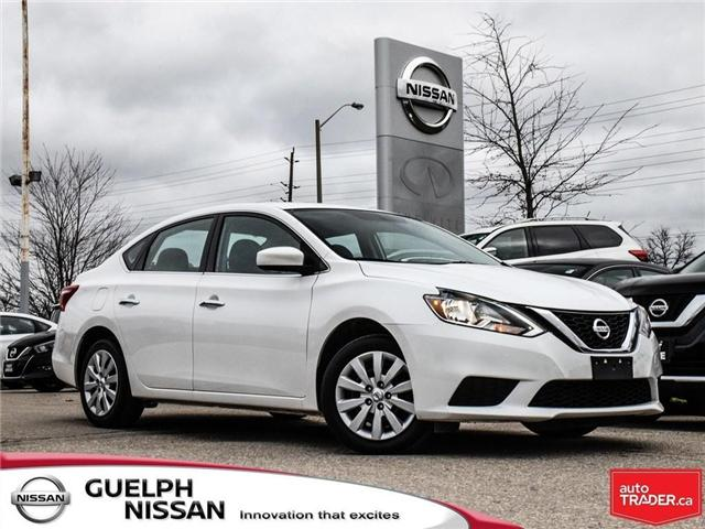 2017 Nissan Sentra  (Stk: UP13528) in Guelph - Image 1 of 23