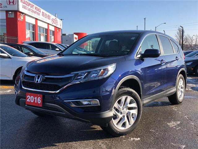 2016 Honda CR-V SE (Stk: 56660A) in Scarborough - Image 1 of 22