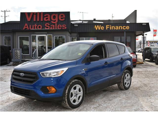 2017 Ford Escape S (Stk: P35969) in Saskatoon - Image 1 of 24