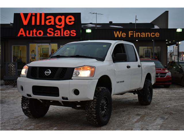 2014 Nissan Titan SV (Stk: P35894) in Saskatoon - Image 1 of 23