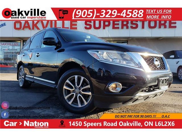 2015 Nissan Pathfinder SL | LEATHER | B/U CAM | HTD SEATS | (Stk: P11729) in Oakville - Image 1 of 26