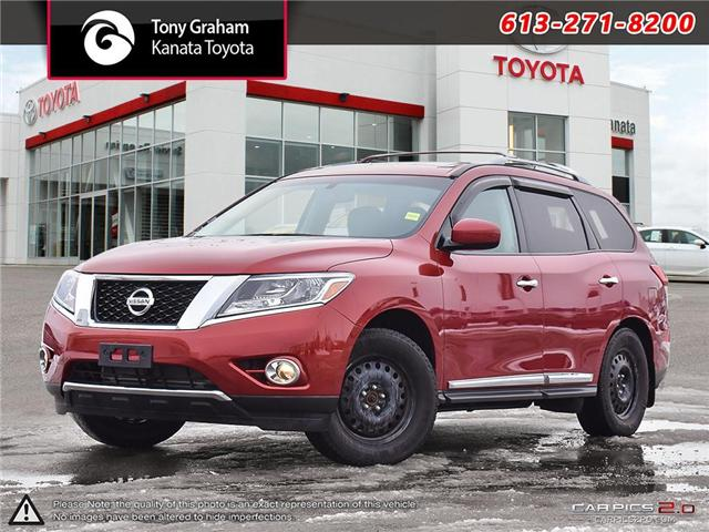 2014 Nissan Pathfinder  (Stk: 88871A) in Ottawa - Image 1 of 27