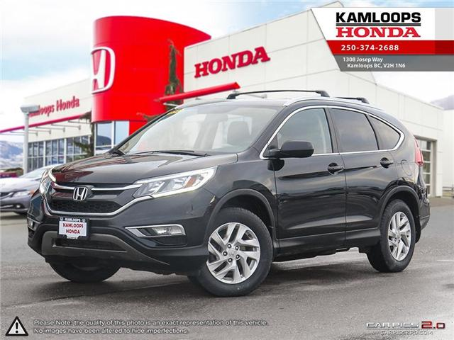 2016 Honda CR-V EX-L (Stk: 14251A) in Kamloops - Image 1 of 25