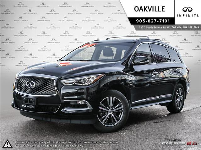 2016 Infiniti QX60 Base (Stk: Q19106A) in Oakville - Image 1 of 20