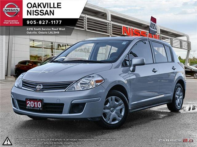 2010 Nissan Versa 1.8SL (Stk: N18769A) in Oakville - Image 1 of 20