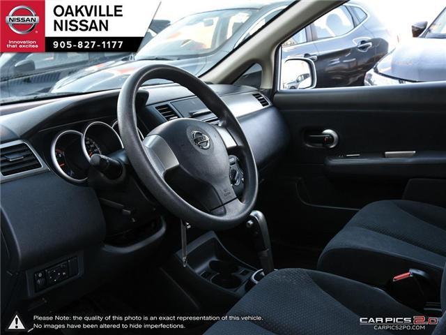 2010 Nissan Versa 1.8SL (Stk: N18769A) in Oakville - Image 12 of 20