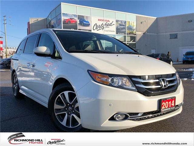 2014 Honda Odyssey Touring (Stk: 190405P) in Richmond Hill - Image 1 of 25
