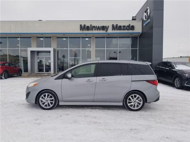 2017 Mazda Mazda5 GT (Stk: P1516) in Saskatoon - Image 1 of 26