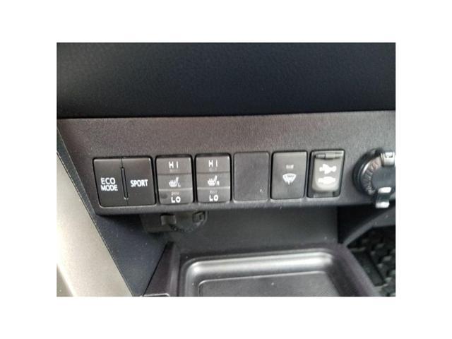 2014 Toyota RAV4 Limited (Stk: P1523) in Saskatoon - Image 21 of 25