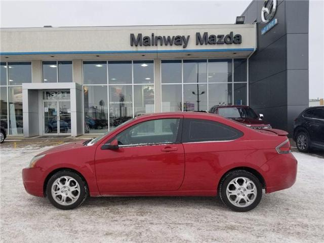 2009 Ford Focus SE (Stk: N1525) in Saskatoon - Image 1 of 23