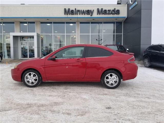 2009 Ford Focus SE (Stk: N1525) in Saskatoon - Image 2 of 23