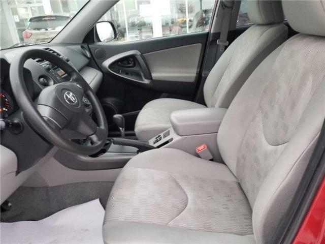 2011 Toyota RAV4 Base (Stk: R17802B) in Saskatoon - Image 12 of 27