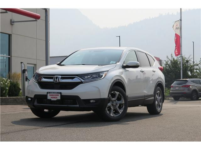 2019 Honda CR-V EX (Stk: N14316) in Kamloops - Image 1 of 22