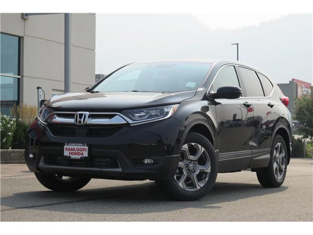 2019 Honda CR-V EX (Stk: N14287) in Kamloops - Image 1 of 21