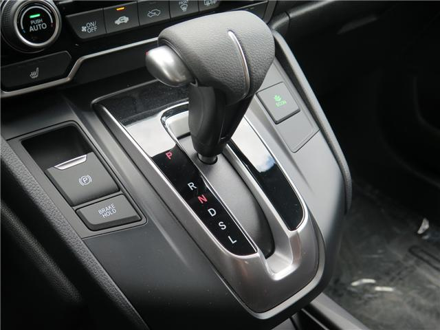 2019 Honda CR-V EX (Stk: N14287) in Kamloops - Image 20 of 21