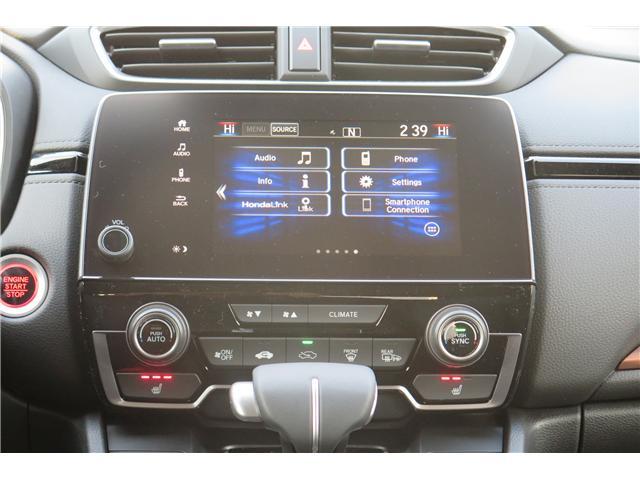 2019 Honda CR-V EX-L (Stk: N14292) in Kamloops - Image 13 of 15