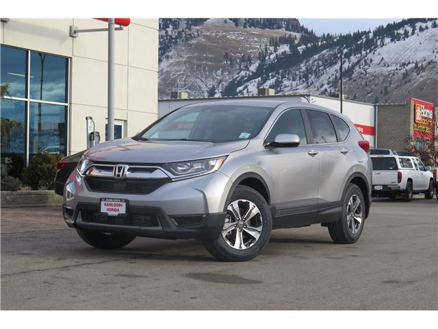 2019 Honda CR-V LX (Stk: N14276) in Kamloops - Image 1 of 16