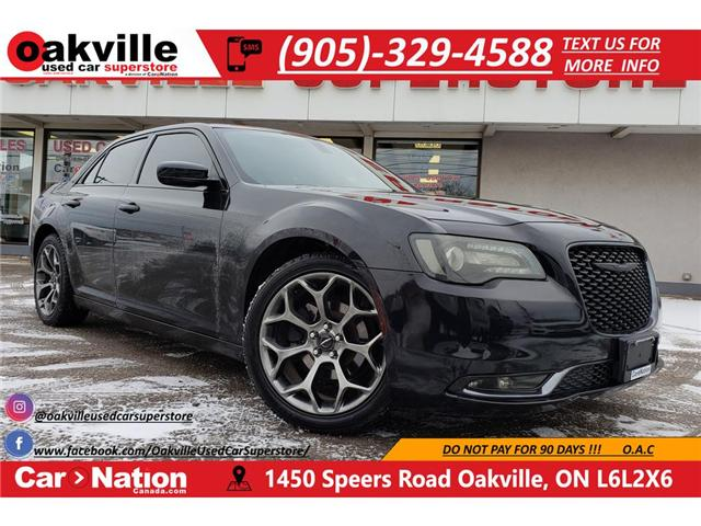 2015 Chrysler 300 S | PANOROOF | NAV | HTD SEATS | TASTEFUL UPGRADES (Stk: P11658A) in Oakville - Image 1 of 22
