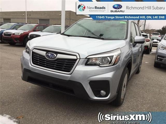 2019 Subaru Forester Touring Eyesight CVT (Stk: 32365) in RICHMOND HILL - Image 1 of 18