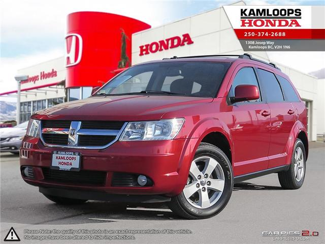 2010 Dodge Journey SXT (Stk: 14097B) in Kamloops - Image 1 of 26