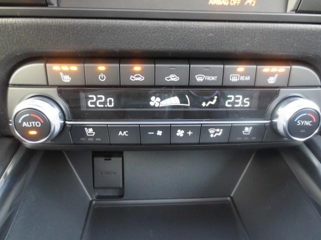 2019 Mazda CX-5 Signature (Stk: M19034) in Steinbach - Image 34 of 39