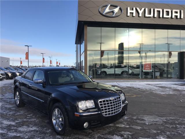 2010 Chrysler 300C Base (Stk: H2304AA) in Saskatoon - Image 1 of 22