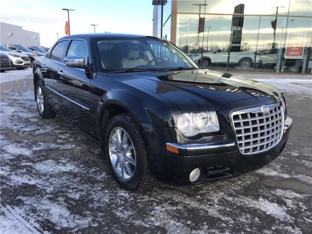 2010 Chrysler 300C Base (Stk: H2304AA) in Saskatoon - Image 2 of 22