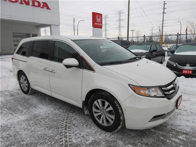 2016 Honda Odyssey EX (Stk: 26538L) in Ottawa - Image 2 of 10