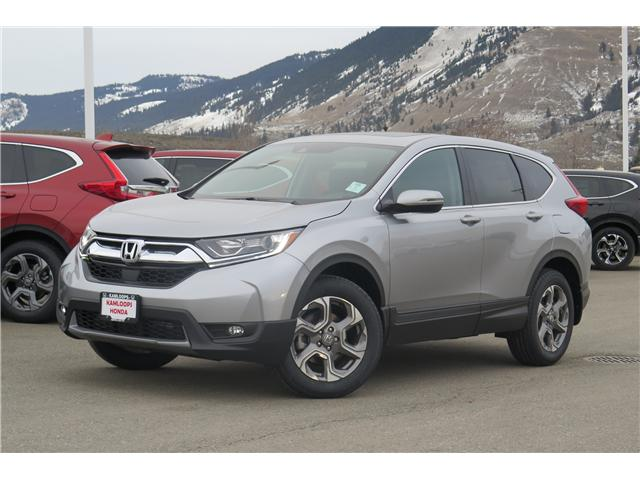 2019 Honda CR-V EX (Stk: N14288) in Kamloops - Image 1 of 14