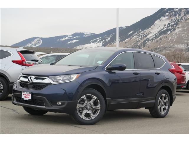 2019 Honda CR-V EX (Stk: N14286) in Kamloops - Image 1 of 14