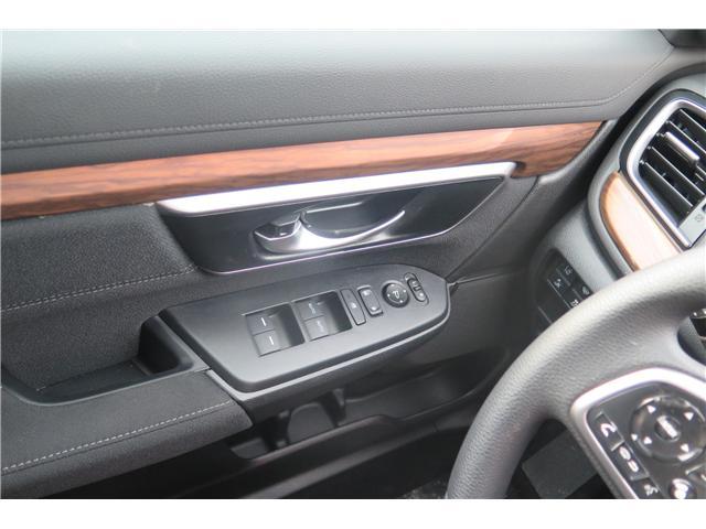 2019 Honda CR-V EX (Stk: N14305) in Kamloops - Image 8 of 15