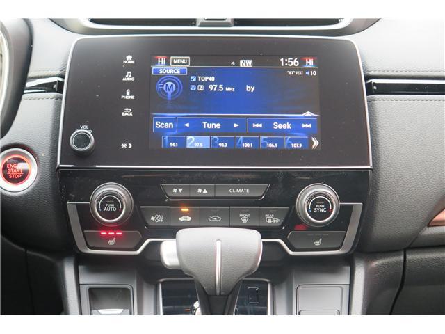 2019 Honda CR-V EX (Stk: N14305) in Kamloops - Image 12 of 15