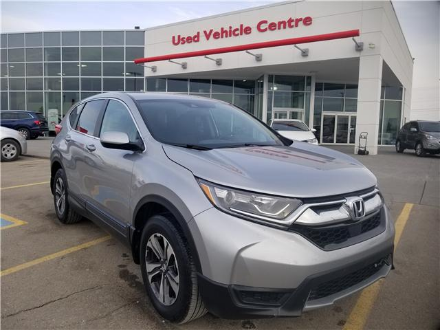 2017 Honda CR-V LX (Stk: U194007) in Calgary - Image 1 of 29