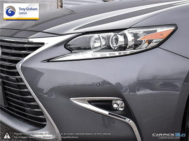 2016 Lexus ES 350 Base (Stk: P7516A) in Ottawa - Image 10 of 28